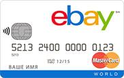 kredit-karta-ebay