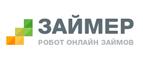 Витрина кредитов - zaimer