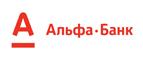 Альфа-Банк наличный кредит