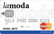 Lamoda-kred-karta
