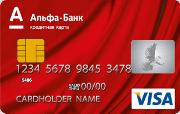 Кредитная карта 100