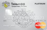 vitrina-kreditov.ru-kreditnye-karty