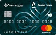 perekrestok-card