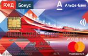 Kreditnaia-karta-RGD