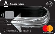 kreditnaia-karta-cashBack