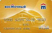 Кредитная карта от Восточный Банк